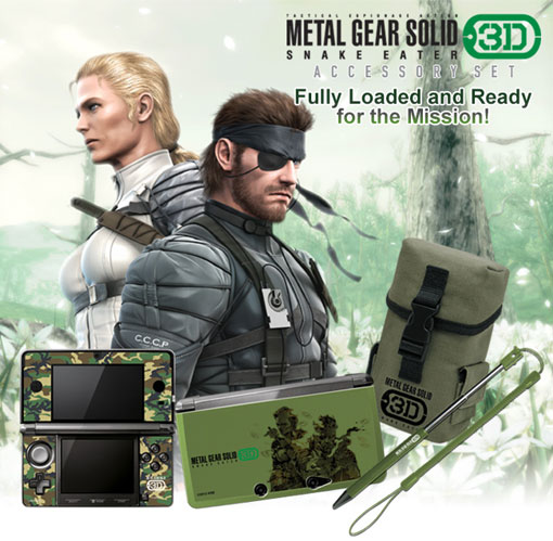 Hori 3DS Metal Gear Solid Kit Accesorios