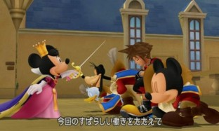 Comprar Kingdom Hearts 3D: Dream Drop Distance | Videojuego 3DS / 3DS