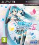 Comprar Hatsune Miku: Project DIVA F 2nd en PlayStation 3 a 26.95€