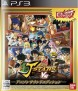 Comprar J-Stars Victory Vs. Anison Sound Edition en PlayStation 3 a 96.95€