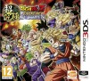 Comprar Dragon Ball Z: Extreme Butoden en 3DS a 26.95€