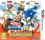 Comprar SEGA 3D Classics Collection en 3DS a 26.95€