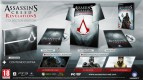 Comprar Assassins Creed: Revelations Edición Coleccionista en PC a 66.95€